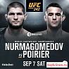 UFC 242 Abu-Dabi