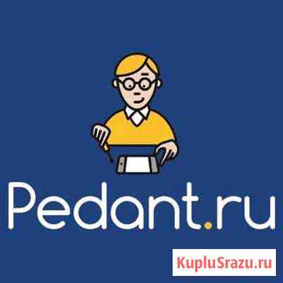 Специалист сервисного центра Краснодар