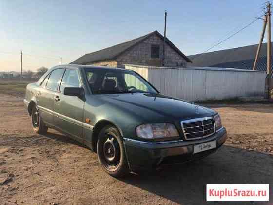 Mercedes-Benz C-класс 1.8 МТ, 1994, седан Кантемировка