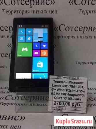 Телефон Microsoft Lumia 532 Челябинск