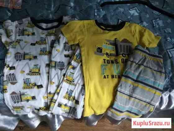 Пижама Carters 4 предмета Калининград