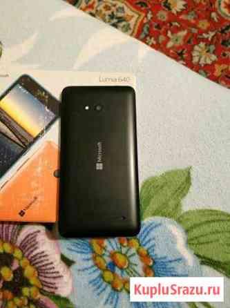 Lumia 640 Москва
