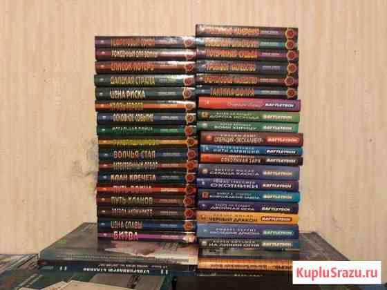 Продаю коллекцию книг по вселенной Battletech ЛМС