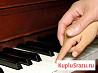 Обучение игре на фортепиано Для взрослых и детишек