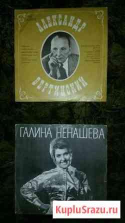 Виниловые пластинки (4шт.) Москва