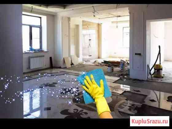 Уборка помещений,квартир,домов Майкоп