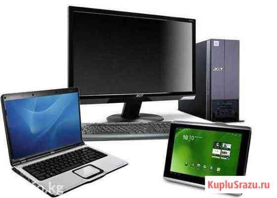 Ремонт компьютеров, ноутбуков, телефонов Бокситогорск