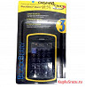Otterbox Blackberry Storm 9500 Series Defender Cas