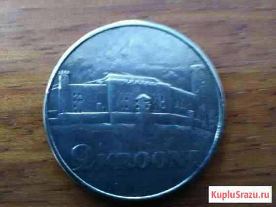 Монета 2 кроны 1930 Икряное