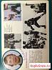Карточки с автографами хоккеистов сборной СССР
