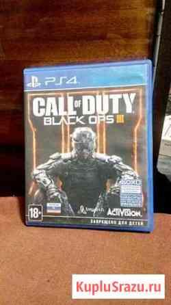 Call of Duty: Black Ops 3 Таловая