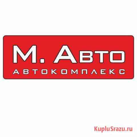 Администратор-кассир автокомплекса Ставрополь