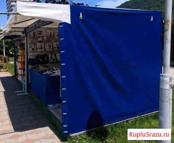 Палатка для торговли Майкоп
