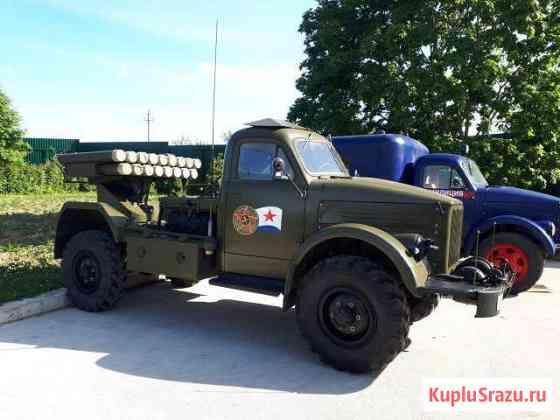 Газ 63 военный Икша