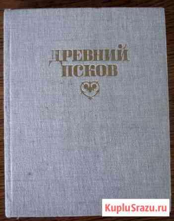 Древний Псков Приморск