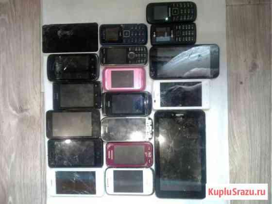 Телефоны на запчасти Димитровград
