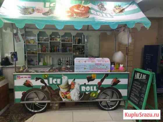 Продам бизнес Тайское ролл мороженое Петропавловск-Камчатский