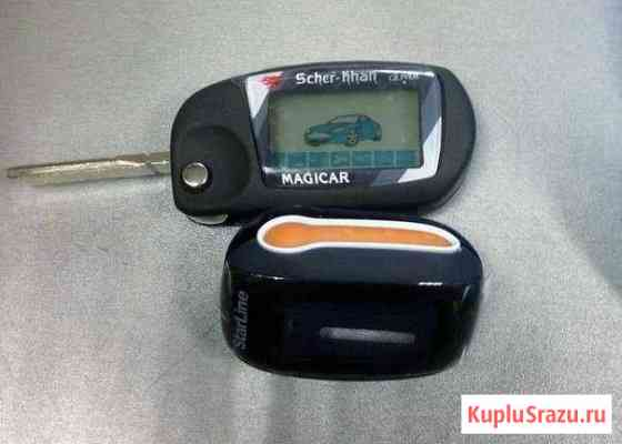 Ремонт брелков сигнализаций, выкидные ключи Йошкар-Ола
