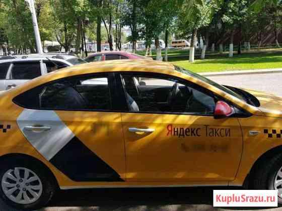 Водитель в Яндекс Такси. Аренда авто Самара