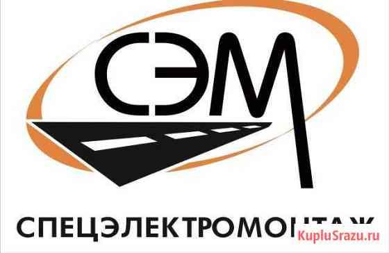 Общество (ооо) с сро 500 млн готово к сотрудничест Москва