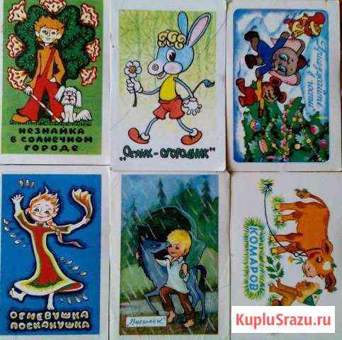 Календарики карманные времён СССР 100 штук Рязань