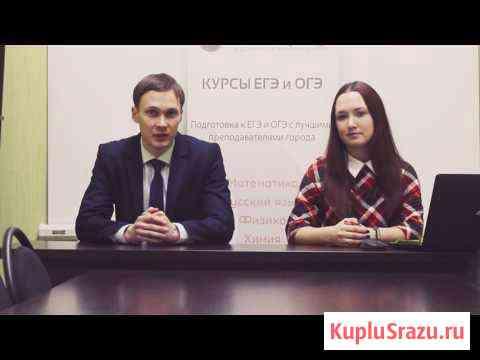 Бизнес по франшизе в сфере образования Уфа