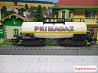 Железная дорога тт 12 мм цистерна Primagaz