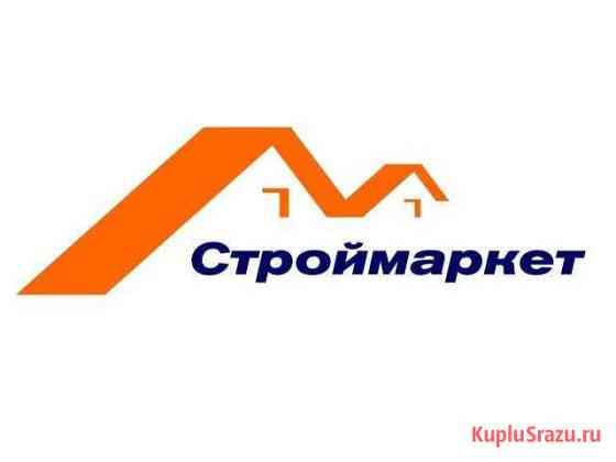 Монтажник пвх окон Москва