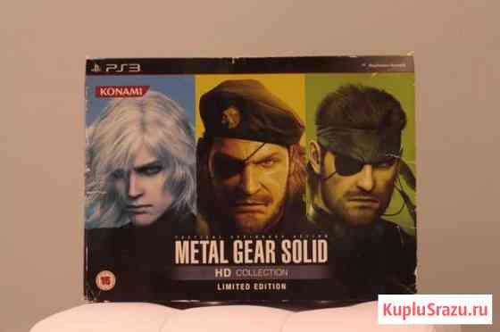 Metal Gear Solid HD Collection: Limited Edition Ханты-Мансийск