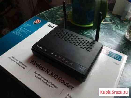Роутер wi-fi Октябрьский