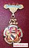 Масонский знак медаль орден эмаль Англия масоны