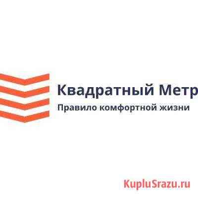 Отделочник Москва