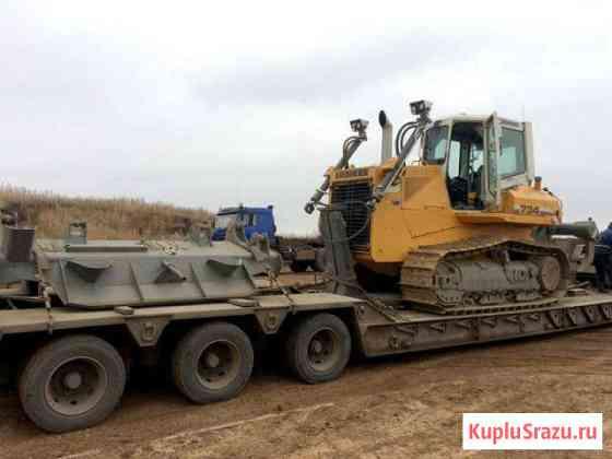 Перевозка негабаритных грузов, услуги трала Якутск