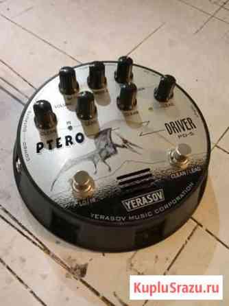 Гитарный ламповый преамп Ptero Driver PD-5 Дружба