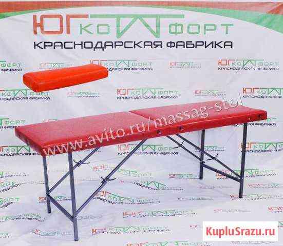 Кушетка косметологическая массажный стол + подушка Хабаровск