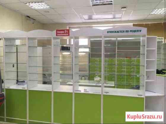 Продам оборудование для готовой аптеки Обнинск