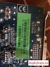 Видеокарта ATI Radeon Hd3650 gddr3