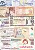 Набор 50 банкнот разных стран мира