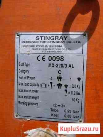 Лодка Stingray 320/AL Таловая