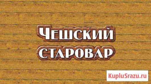 Продавец в магазин Донской