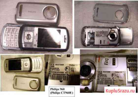 Philips старые-неисправные (разные, см.список+фото Москва