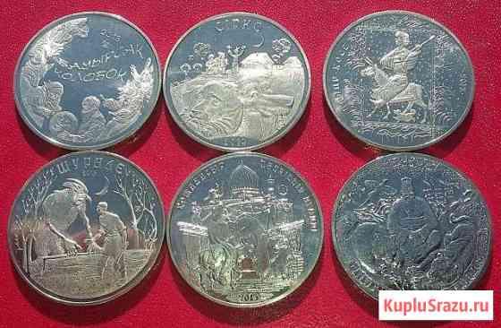 Коллекция монет казахстана 6 штук серия Сказки Советский