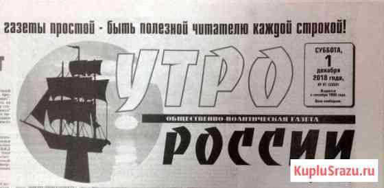 Продам краевую газету в Прим.крае во Владивостоке Владивосток
