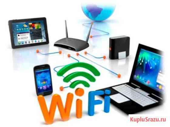 Безлемитный мобильный интернет в городе и области Ярославль