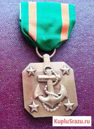 Две медали вмф и корпуса морской пехоты США Советский