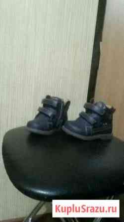 Ботинки Сланцы