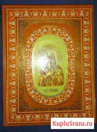 Православные святыни Симферополь