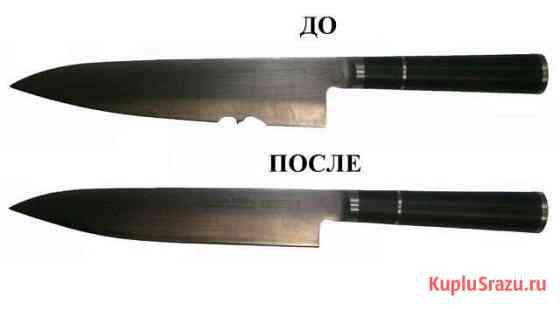 Заточка кухонных ножей с доставкой Ульяновск