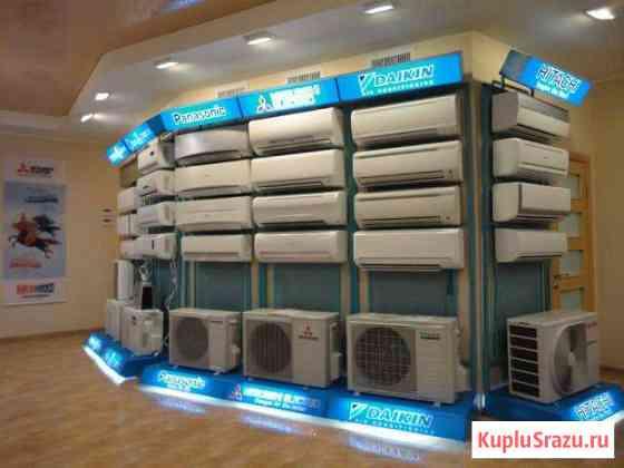 Кондиционеры и системы вентиляции (продажа/монтаж) Москва