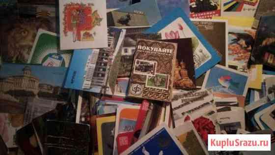 Календарики СССР от 1970 до 1990+ Нижневартовск